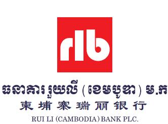 RUI LI (CAMBODIA) BANK PLC.