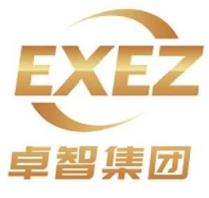 China E.X.E(Cambodia)Co.,LTD
