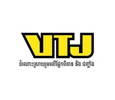 VTJ Cambodia Co.,Ltd