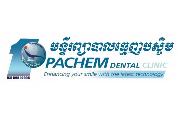 Pachem Dental Clinic