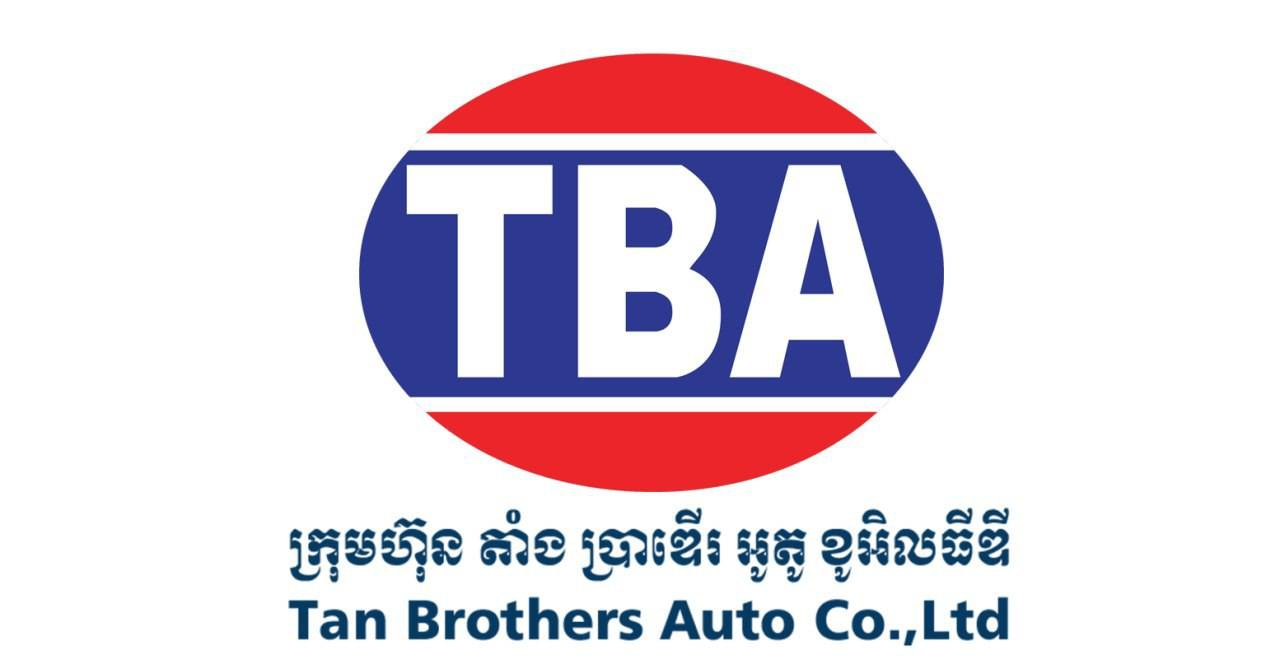 Tan Brothers Company