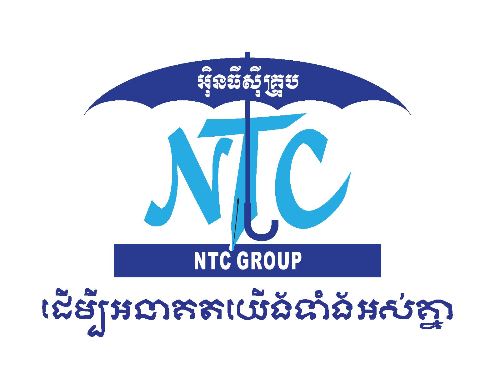 NTC Group